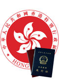 Chinese Entry Permit to Hong Kong and Macau Stock Photography