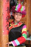 Chinese ethnic group Stock Image