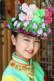 Chinese etnische groep Stock Afbeelding