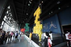 Chinese Expo 2010 het Paviljoen van de stadsmensen van Shanghai Stock Foto