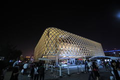 Chinese Expo 2010 Shanghai France Pavilion. The pavilion is wire mesh package made of a new type concrete material, as if floating on the ground White Palace royalty free stock photography