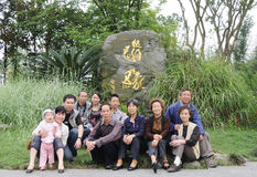 Chinese family Stock Photos