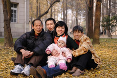 Chinese family in autumn Royalty Free Stock Photography