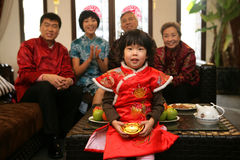 Chinese family reunion in the house Royalty Free Stock Photo