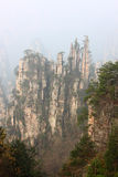 Chinese famous mountain zhangjiajie Royalty Free Stock Photo
