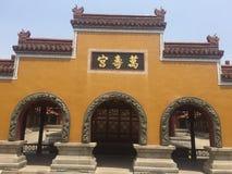 Wanshou Palace-China famous Taoist temple. The Chinese famous Taoist temple,One of the birthplaces of Taoism Stock Photography