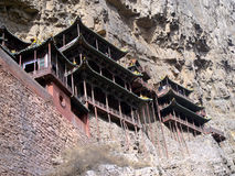 Chinese famous temple in the cliff Royalty Free Stock Image