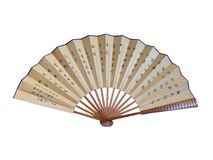 Free Chinese Fan Royalty Free Stock Photography - 157197