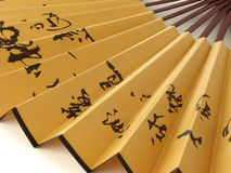 Chinese fan. Beautiful chinese fan fragment decorated with hieroglyphs Stock Images