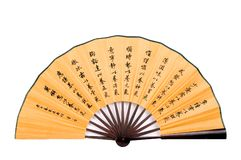 Chinese fan Royalty Free Stock Images