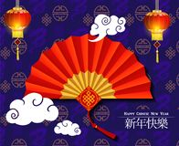Chinese fan on dragons pattern. Chinese fan on dragons background and lanters and Chinese symbols means Happy Chinese New Year vector stock illustration