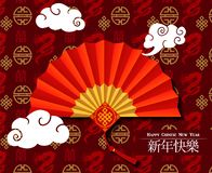 Chinese fan on dragons pattern. Chinese fan on dragons background and Chinese symbols means Happy Chinese New Year vector vector illustration