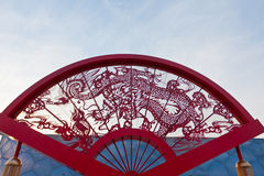 Chinese fan sculpture, paper cutting patterns, Chi Stock Image