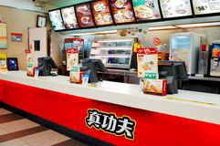 Chinese fast food restaurant stock images