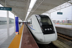 Chinese fast train Stock Image