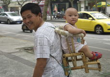 Chinese father and daughter Royalty Free Stock Photography