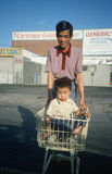 A Chinese father and his son Royalty Free Stock Photo