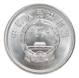 Chinese fen coin. With the image of the coat of arms isolated on white background Royalty Free Stock Image