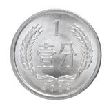 Chinese fen coin. One Chinese fen coin isolated on white background Royalty Free Stock Image
