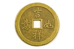 Chinese feng shui coin. Chinese feng shui lucky coin on white background royalty free stock images