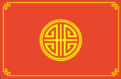 Chinese feng shui symbol Royalty Free Stock Images