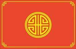 Chinese feng shui symbol vector illustration