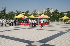 Chinese Festival. This is an annual university festival with booths for students to display their crafts and projects. Also students compete against each other Stock Photos