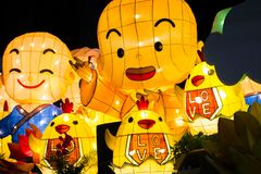 Free Chinese Festival, Chinese New Year, Lantern Festival, Zhongyuan Purdue, Gorgeous Colorful Lantern Festival Stock Photos - 108417363