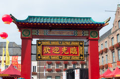 Chinese festival in dusseldorf, germany Royalty Free Stock Image