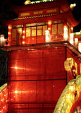 Chinese Festival Lantern Stock Photo