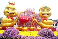 Chinese festive decorations Royalty Free Stock Photo