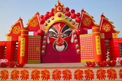 Chinese festive lantern Stock Photography