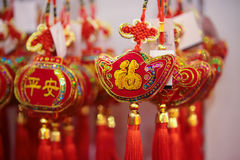 Chinese festive season decorations Royalty Free Stock Images