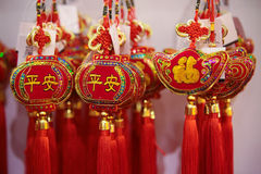 Chinese festive season ornaments. Royalty Free Stock Photography