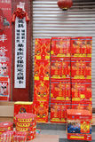 Chinese fire crackers Stock Photography
