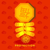 Chinese Royalty Free Stock Photography