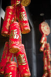 Chinese firecrackers decorations. Chinese new year firecrackers decorations Royalty Free Stock Photos