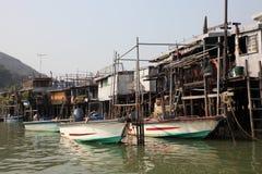 Chinese fishing village Royalty Free Stock Image