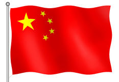 Chinese flag. 3D flag of China royalty free illustration