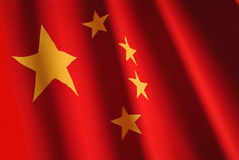 Free Chinese Flag Stock Photography - 1437492