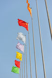 Chinese flag Royalty Free Stock Image