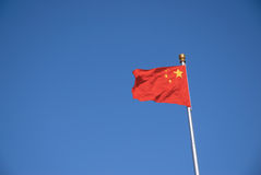 Chinese flag. With blue sky Stock Images