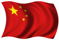 Chinese Flag. The National Flag of China on white background billowing in the wind. Isolated on white background Royalty Free Stock Photography