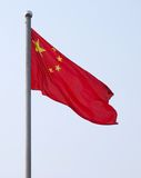 Chinese flag. Against blue sky Stock Photography