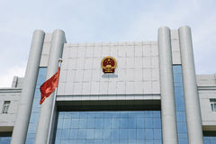 Chinese flag with building Royalty Free Stock Image