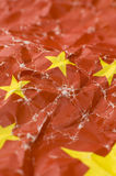 Chinese flag detail Stock Photo