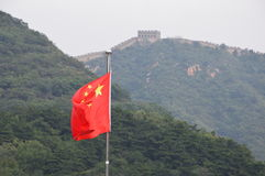 Chinese Flag with Great Wall Royalty Free Stock Photo