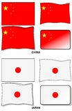 Chinese flag and Japanese flag Stock Photos