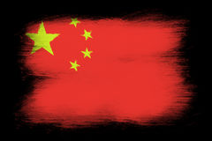 The Chinese flag stock illustration