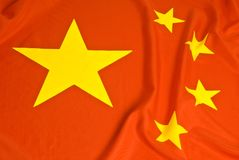 Chinese Flag Series Stock Photography